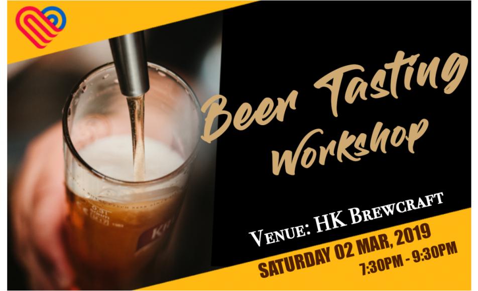 Comedie's Beer Tasting Workshop at HK Brewcraft